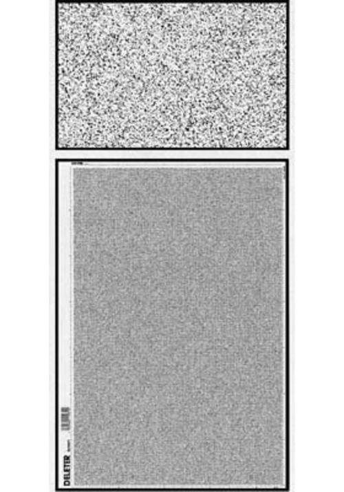 デリーター スクリーン SE-1165