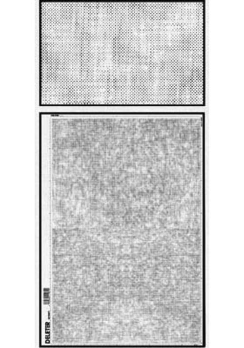 デリーター スクリーン SE-1167