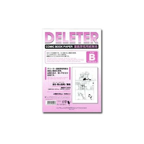 デリーター 漫画原稿用紙 B[無地]A4・135㎏