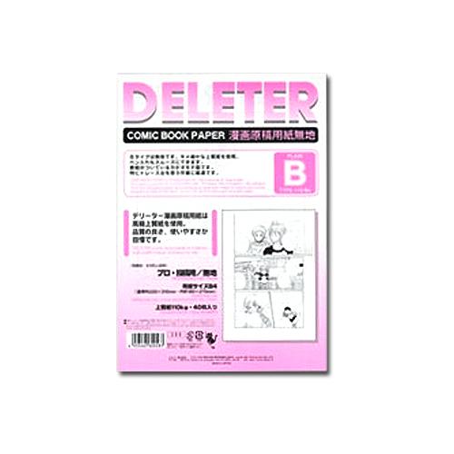 デリーター 漫画原稿用紙 B[無地]B4・110㎏