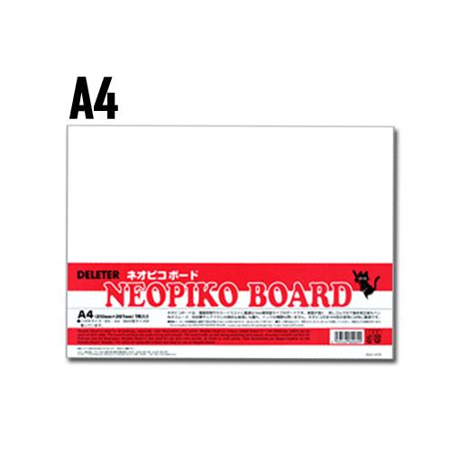 デリーター ネオピコボード A4