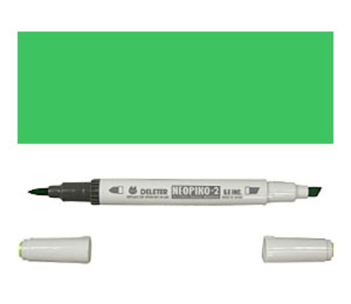 デリーター ネオピコ[2]418スプリンググリーン