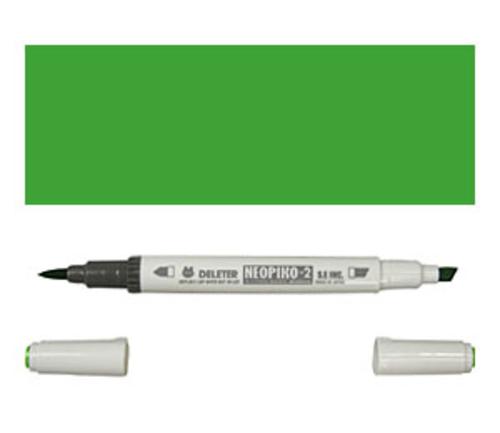 デリーター ネオピコ[2]420グラスグリーン