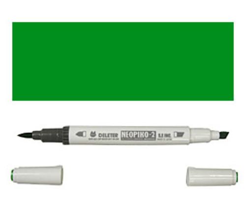 デリーター ネオピコ[2]421フレッシュグリーン
