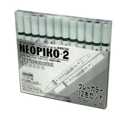 デリーター ネオピコ[2]グレーカラー12色セット