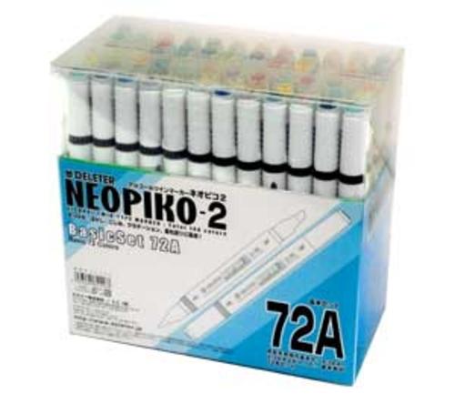 デリーター ネオピコ[2]基本72色セット(72A)
