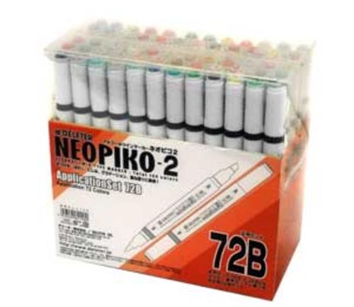 デリーター ネオピコ[2]応用72色セット(72B)
