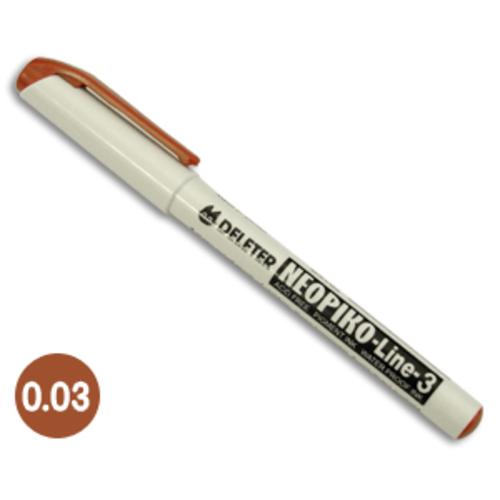 デリーター ネオピコライン3[セピア]0.03mm
