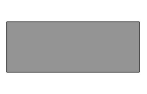 デリータ― ネオピコカラー C-557クールグレイ 7