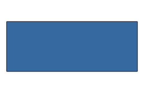 デリータ― ネオピコカラー C-279マリンブルー
