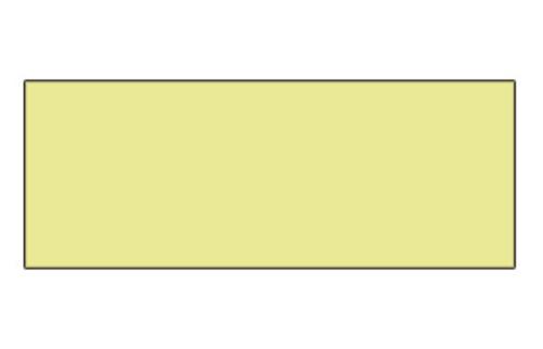 デリータ― ネオピコカラー C-127ペールグリーン