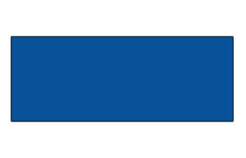 デリータ― ネオピコカラー C-281コバルトブルー