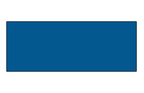 デリータ― ネオピコカラー C-282ラピスラズリ