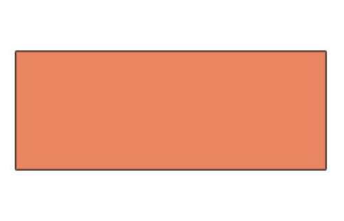 デリータ― ネオピコカラー C-391オレンジ
