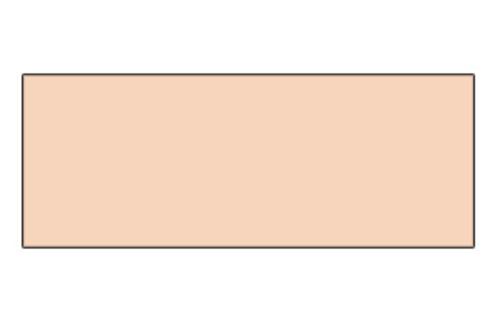 デリータ― ネオピコカラー C-405ネイプレスイエロー