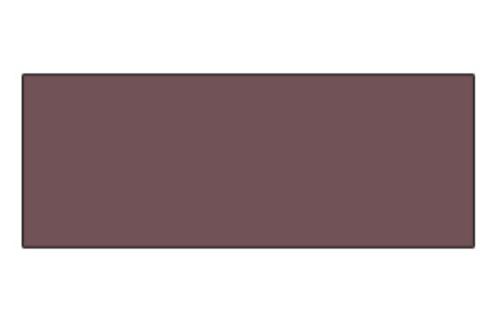 デリータ― ネオピコカラー C-459トープ