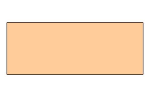 デリータ― ネオピコカラー C-382メイズ