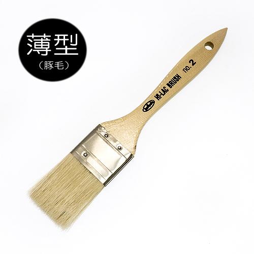 ホルベイン ハイラックブラシ No.2(薄型)