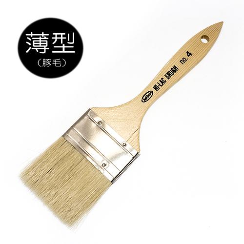 ホルベイン ハイラックブラシ No.4(薄型)