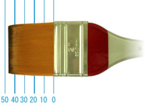ホルベイン リセーブルワイドブラシ 600W 20号