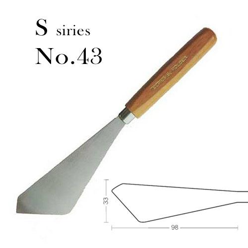 ホルベイン Sペンチングナイフ No.43