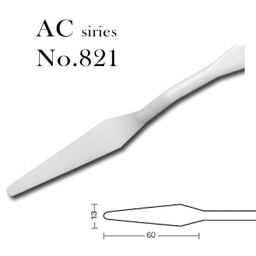 ホルベイン ACペンチングナイフ No.821