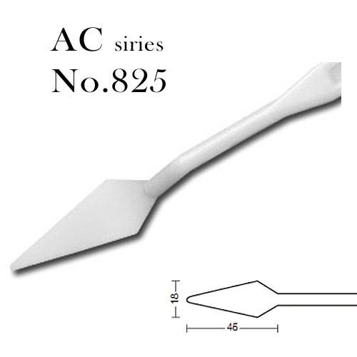 ホルベイン ACペンチングナイフ No.825