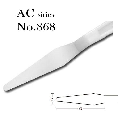 ホルベイン ACペンチングナイフ No.868