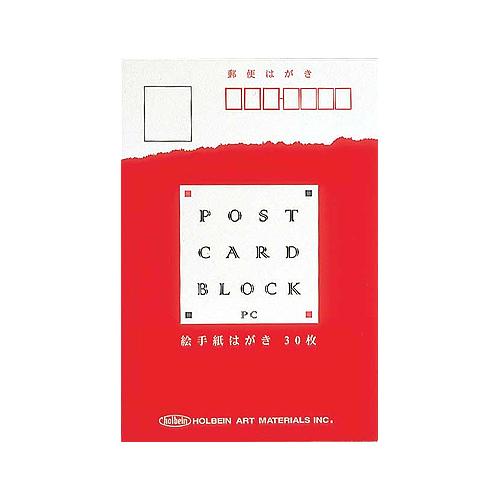 ホルベイン PCブロック R画用紙30枚(PC)