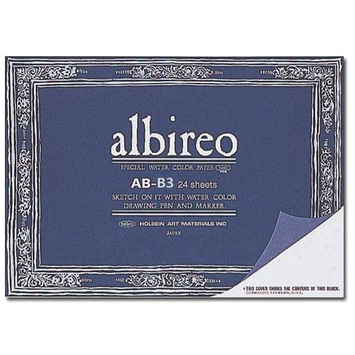 ホルベイン アルビレオブロック AB-B3