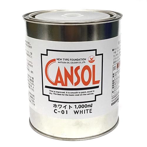 マツダ キャンゾール[ホワイト]1L缶