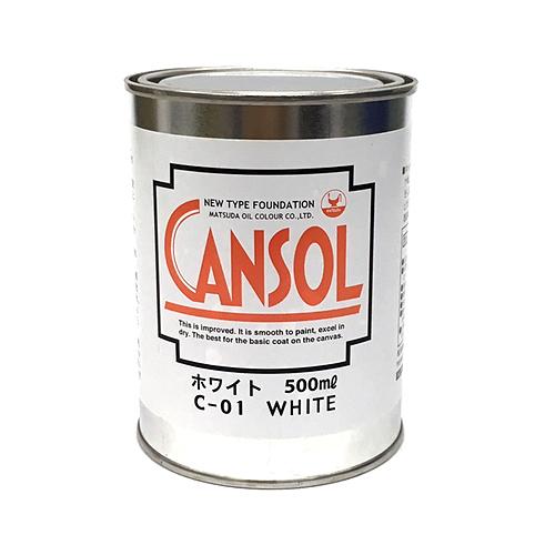 マツダ キャンゾール[ホワイト]500ml缶