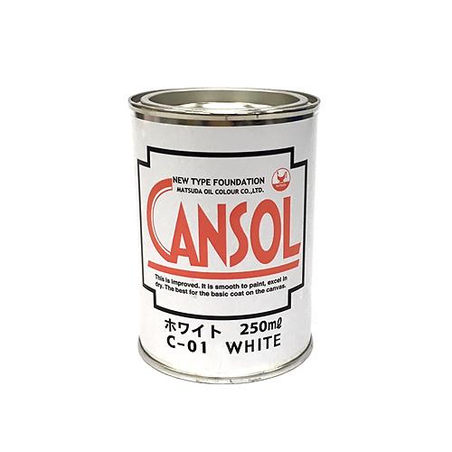 マツダ キャンゾール[ホワイト]250ml缶