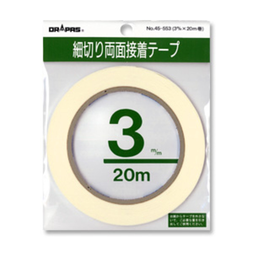 ドラパス 細切り両面接着テープ 3mmx20m巻