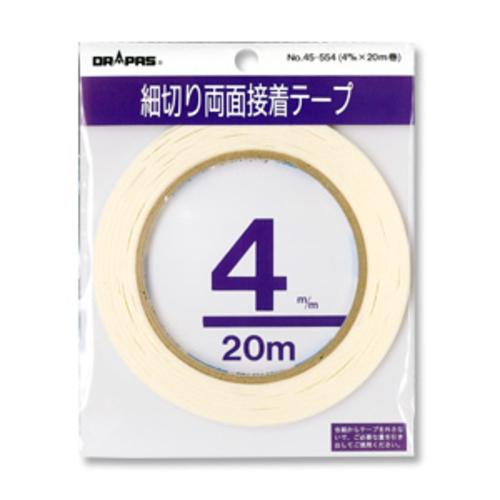 ドラパス 細切り両面接着テープ 4mmx20m巻