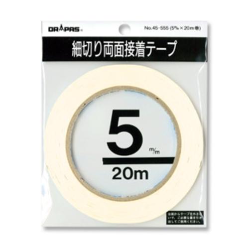 ドラパス 細切り両面接着テープ 5mmx20m巻
