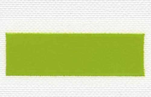 世界堂 油絵具6号(20ml) 40クロームグリーンNo.2
