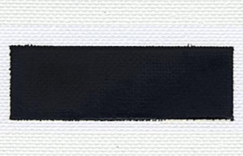 世界堂 油絵具6号(20ml) 117ピーチブラック