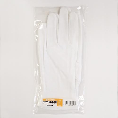 アートカラー アニメ手袋[L]