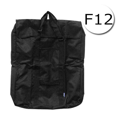 名村【R】キャンバスバッグ F12