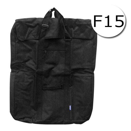 名村【R】キャンバスバッグ F15