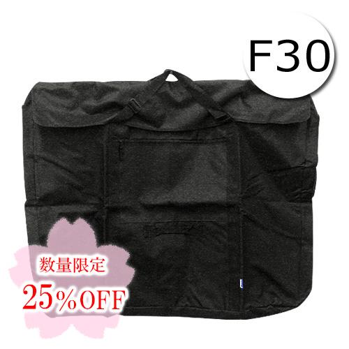 名村【R】キャンバスバッグ F30