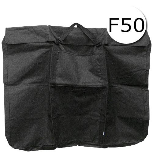 名村【R】キャンバスバッグ F50
