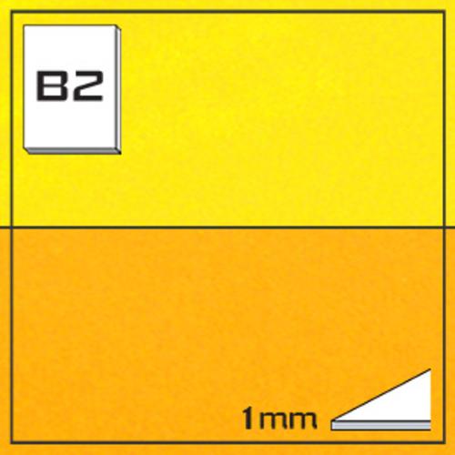 ミューズ NTラシャボード NT705-B2[10枚組]1mm厚