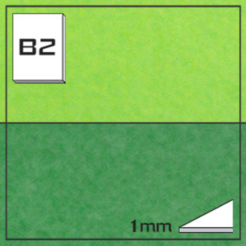 ミューズ NTラシャボード NT706-B2[10枚組]1mm厚