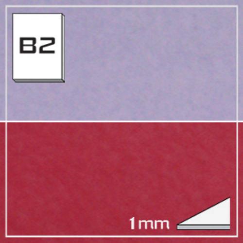 ミューズ NTラシャボード NT709-B2[10枚組]1mm厚