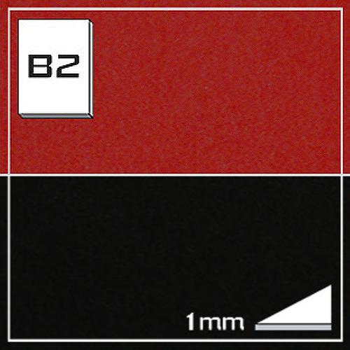 ミューズ NTラシャボード NT711-B2[10枚組]1mm厚