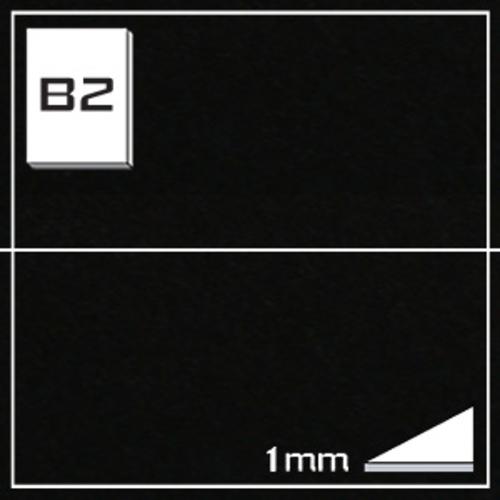 ミューズ NTラシャボード NT712-B2[10枚組]1mm厚