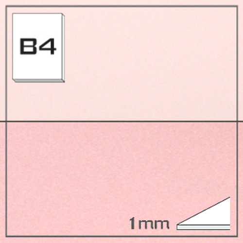 ミューズ NTラシャボード NT702-B4[10枚組]1mm厚
