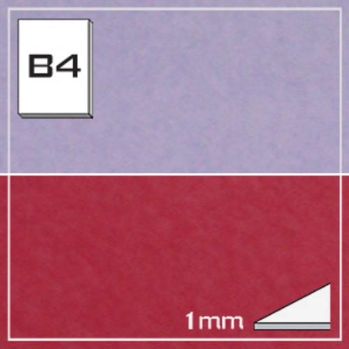 ミューズ NTラシャボード NT709-B4[10枚組]1mm厚